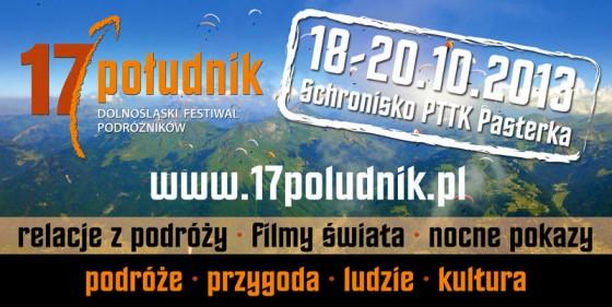 17 południk - baner festiwalu