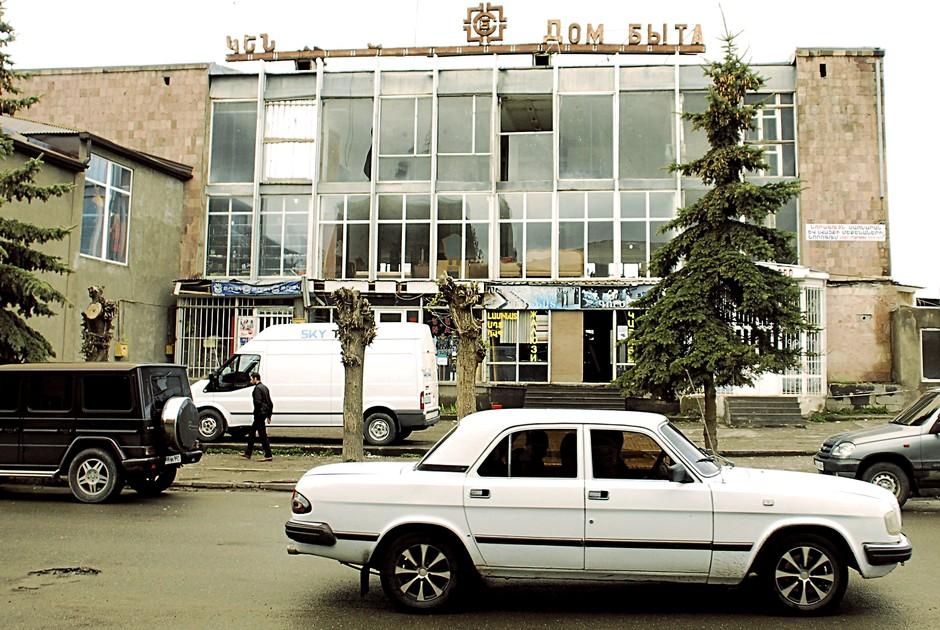 Zdjęcia z wakacji w Armenii