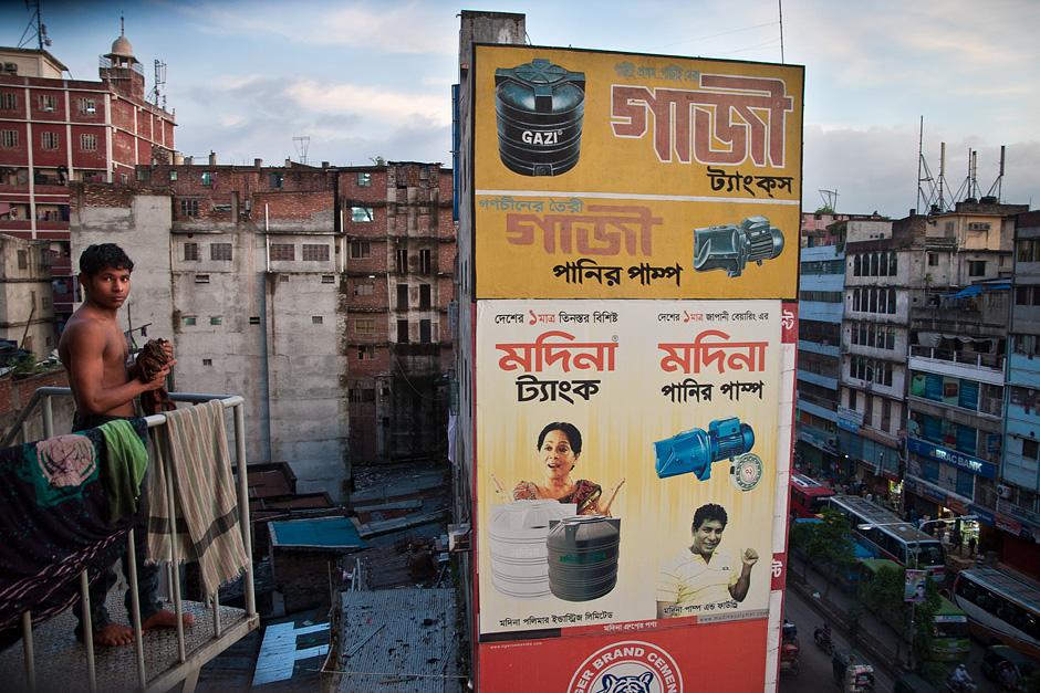Zdjęcia z Bangladeszu
