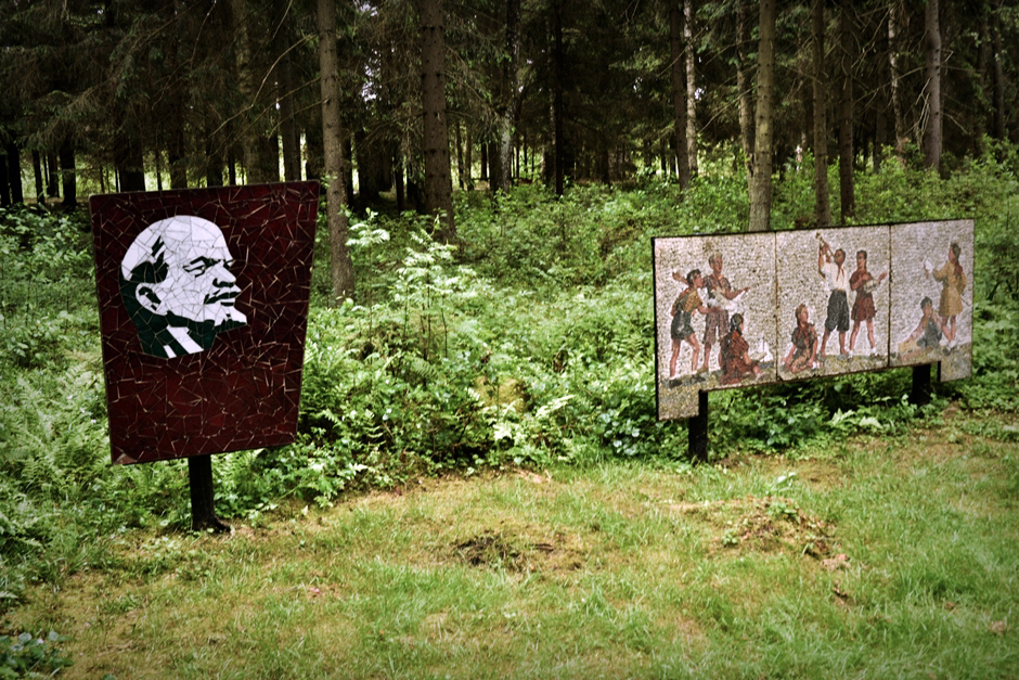 Skansen komunizmu na Litwie