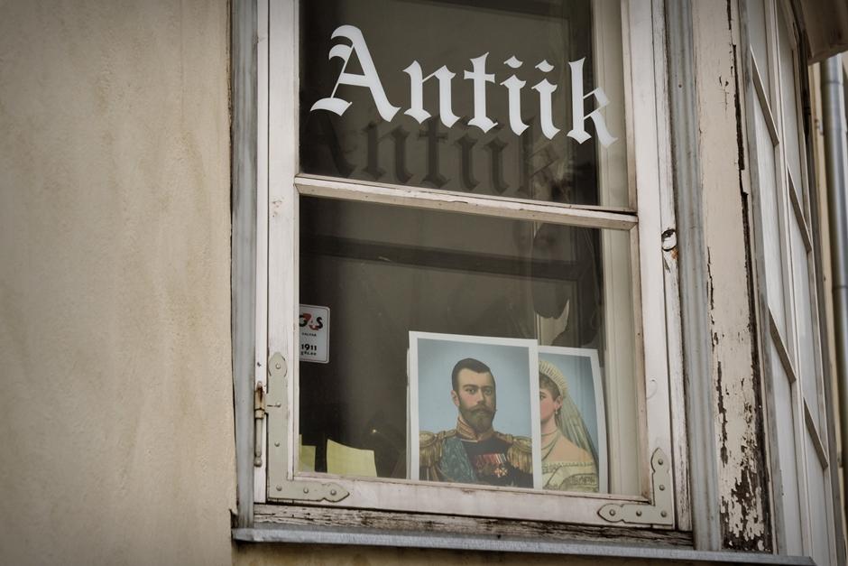 Antykwariat w Tallinie - zdjęcia z Estonii