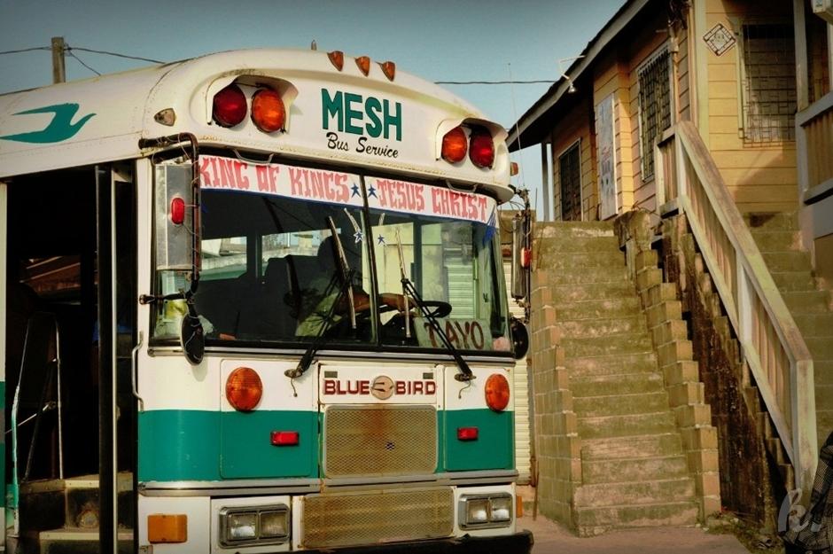 Transport publiczny w Ameryce Środkowej - foto