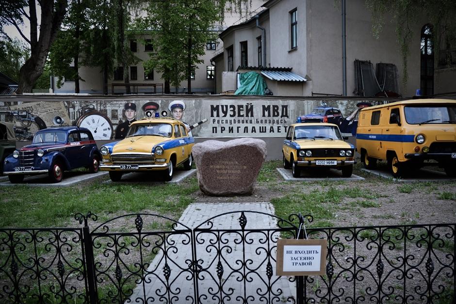 Muzeum MSW i KGB w Mińsku